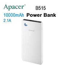 APACER Mobile Power Bank B515 10000mAh White RP